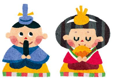 free-illustration-odairi-ohinas