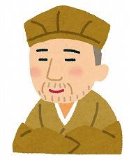 matsuo_basyo