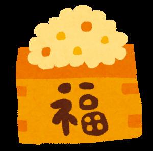 setsubun_mamemaki (1)