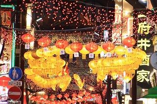 2021 正月 台湾 旧