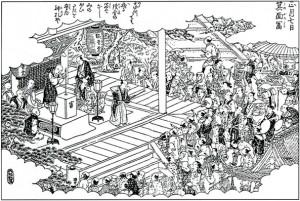 tomikuji02