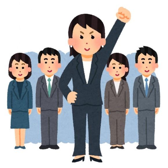 leader_woman