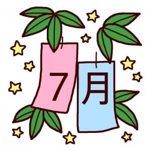 7_starsystem