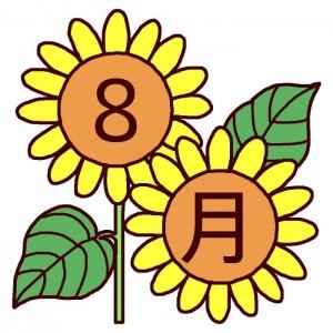 8x103.jpg 8gatu