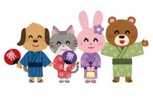 animal_yukata_set