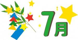 illust42901.png 7gatu tanabata