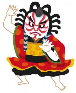 japan_kabuki