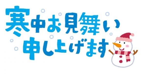 kanchuomimai_yoko