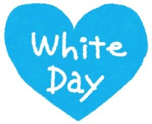 white_day_heart