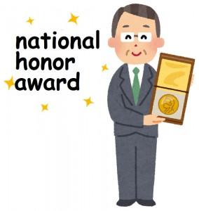 national honor award