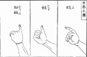 s-Mushi-ken