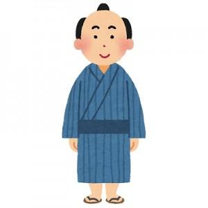 s-edojidai_man