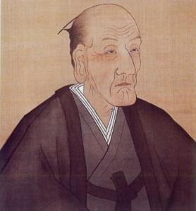 yozan-uesugi