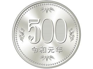 500 年 玉 円 57 昭和