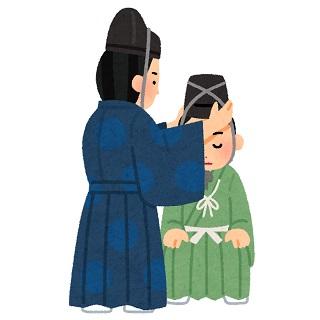 冠 婚 葬祭 意味 「冠婚葬祭」とは?それぞれの漢字が持つ意味と行事をチェック!