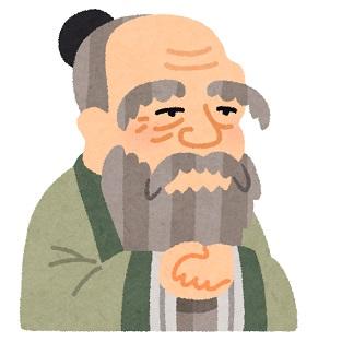 知る 富む は 足る を 者 足るを知るの本当の意味とは?老子の「知足者富」の真意を探る!