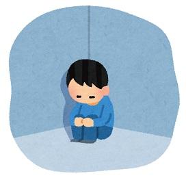 ひとりぼっち」の「ぼっち」の意味と語源とは? - 日本文化研究ブログ - Japan Culture Lab