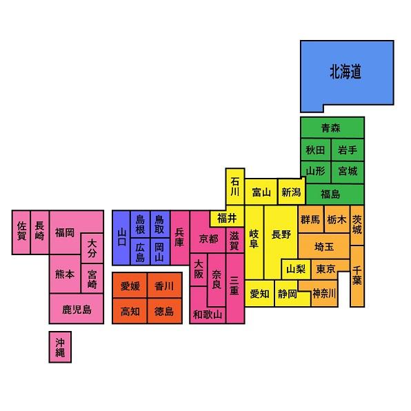 県名より県庁所在地のほうが有名なところはどこ?